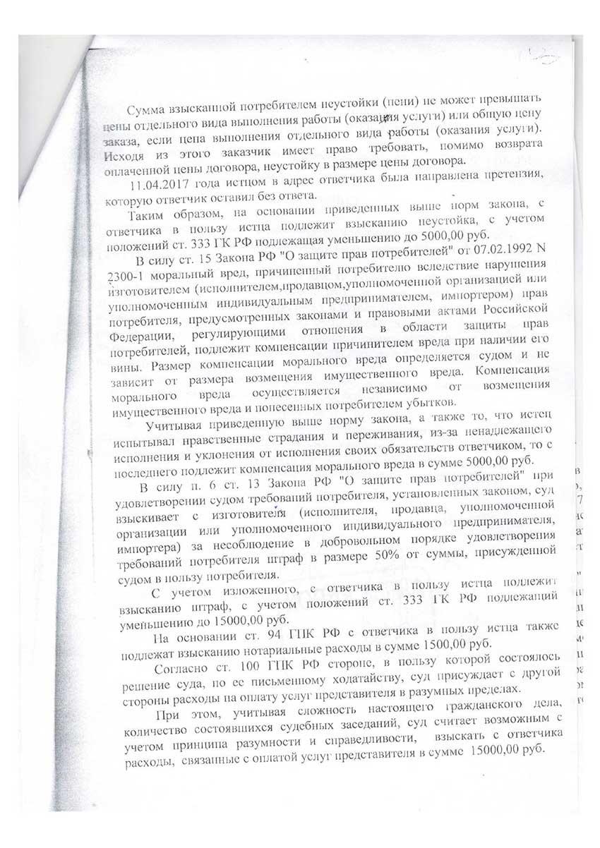 консультация юриста по военкомату